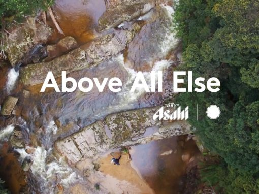 Broadsheet – Asahi Above All Else